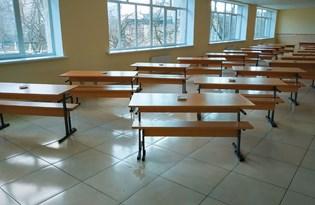 Anayasa Mahkemesi'nden özel okullar için haciz kararı